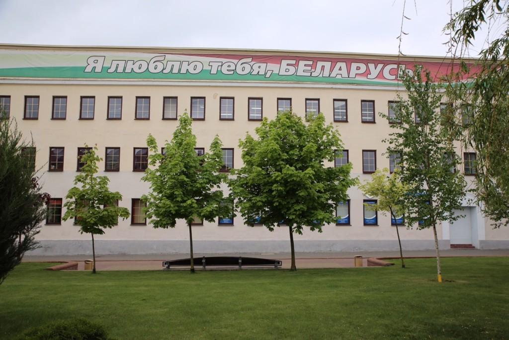Lubię Białoruś, opowiem wam dlaczego.